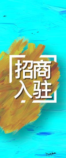 公告:淘库商城股份有限公司致力成为一家专业的网购公司!现面向全国招募城市渠道代理商,邀请您加入我们的招商团队,一起参与淘库商城网络零售项目,我们将为您提供安全稳定的技术保障,欢迎有能力的团队或公司加盟。业务联系:3@taokubuy.com;廉洁监督::icac@taokubuy.com。