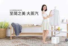 邦辰生活品牌旗舰店
