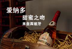 皇家龙船酒业品牌专营店