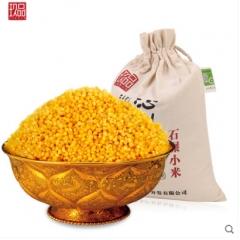 沁州黄小米石碾小米2500g袋装山西特产小米粥粮食杂粮小黄米 2500g 送货到家 全国送达