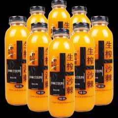 沙棘汁350ml*8瓶装吕梁野山坡山西特产生榨沙棘果汁饮料 350ml*8瓶 送货到家 全国送达