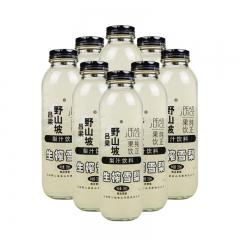 雪梨汁350ml*8瓶装吕梁野山坡山西特产生榨梨汁果汁饮料