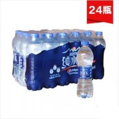 百事 纯水乐550ml 一件24瓶 550ml 厦门市