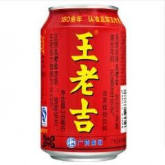 王老吉  罐装凉茶 1罐 310ml 厦门市