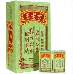 王老吉    盒装凉茶 一件24盒 250ml 厦门市