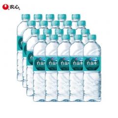 农心 白山水 一件20瓶*500ml 到店自取 厦门市软件园二期望海路39号111室
