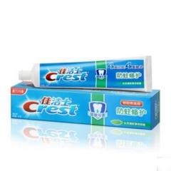 佳洁士(Crest) 健康专家 防蛀修护牙膏(晶莹薄荷) 一支90g 福建省