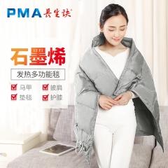 PMA石墨烯多功能发热毯(披肩) 商务灰 全国
