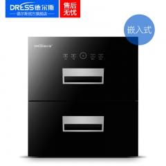 Dress/德尔斯WG611 消毒柜120升 家用嵌入式高温消毒柜 黑色 全国送达