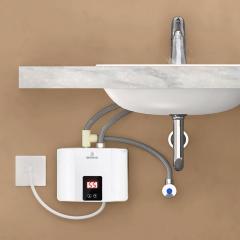 小厨宝即热式小型电热水器速免储水厨房宝速热洗手厨房洗碗小型热水宝迷你热水器卫生间台下电淋浴加热器 升