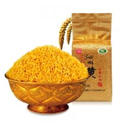 沁州黄小米石碾小米袋装山西特产小米粥粮食五谷杂粮小黄米 石碾小米900g 一年 七天无理由退换